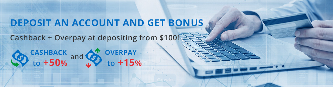 We are launching the special offer Cashback Bonus for all our clients